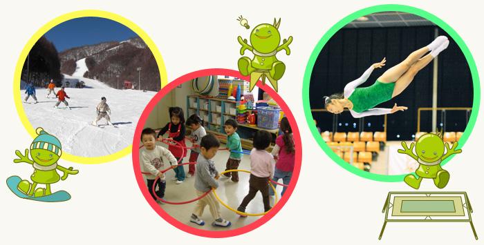 川崎市宮前区のスポーツクラブ・幼児教室